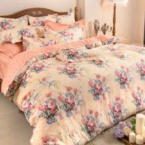 義大利La Belle<BR>純棉枕套床包組(雙人)