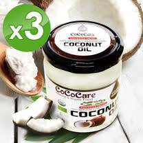 【斯里蘭卡】CoCoCare有機冷壓初榨椰子油500mlX3入