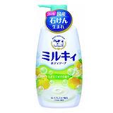日本COW牛乳石鹼 牛乳精華沐浴乳(柚子果香)550ml