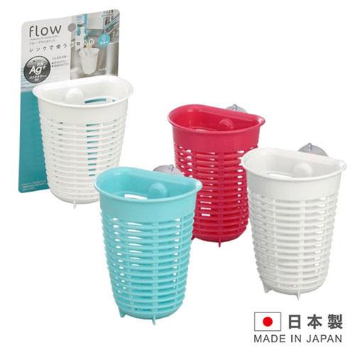 Flow 廚房流理臺清潔刷瀝水置物籃 IN~0656 顏色