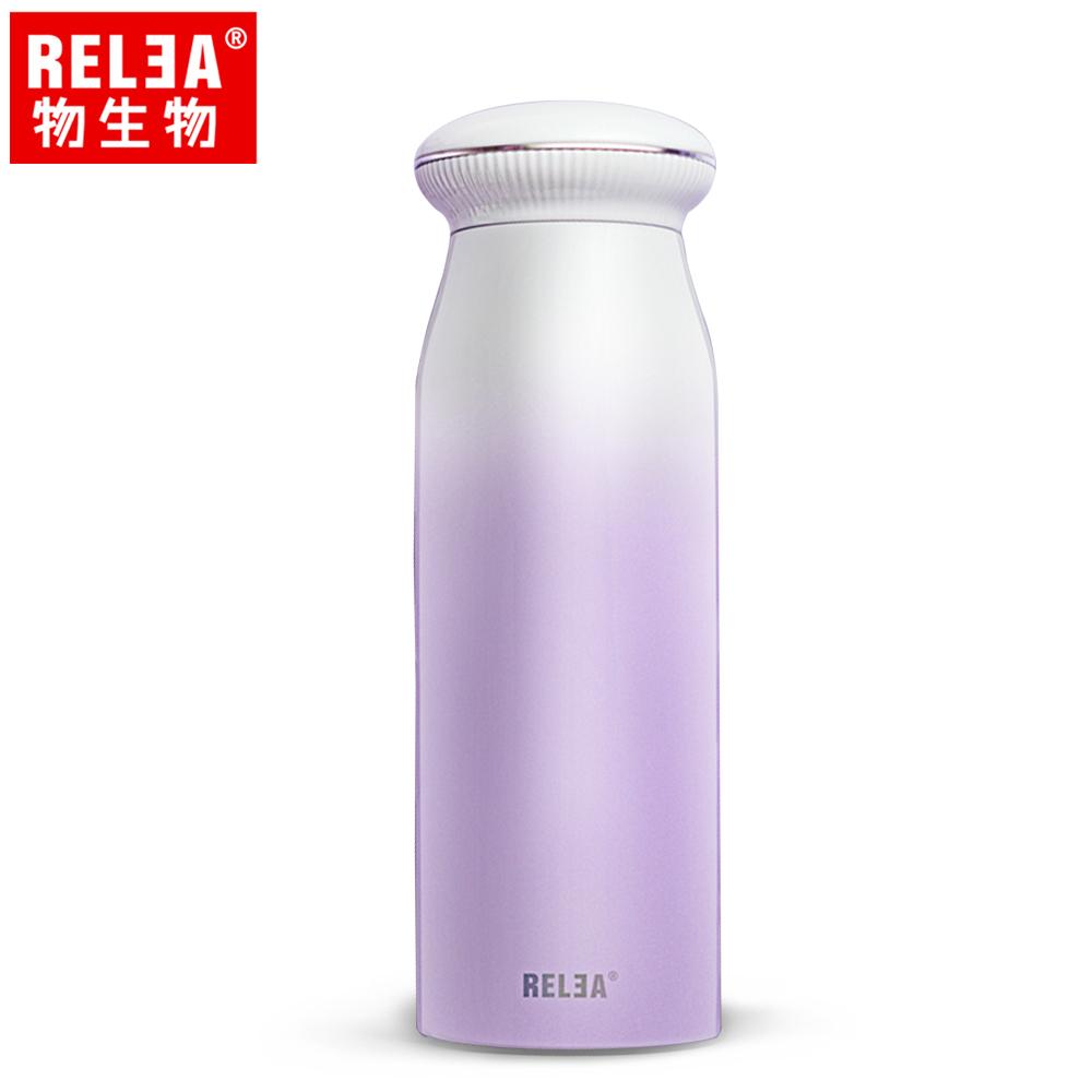 ~香港RELEA物生物~380ml築夢貝殼304不鏽鋼保溫杯 幽紫色