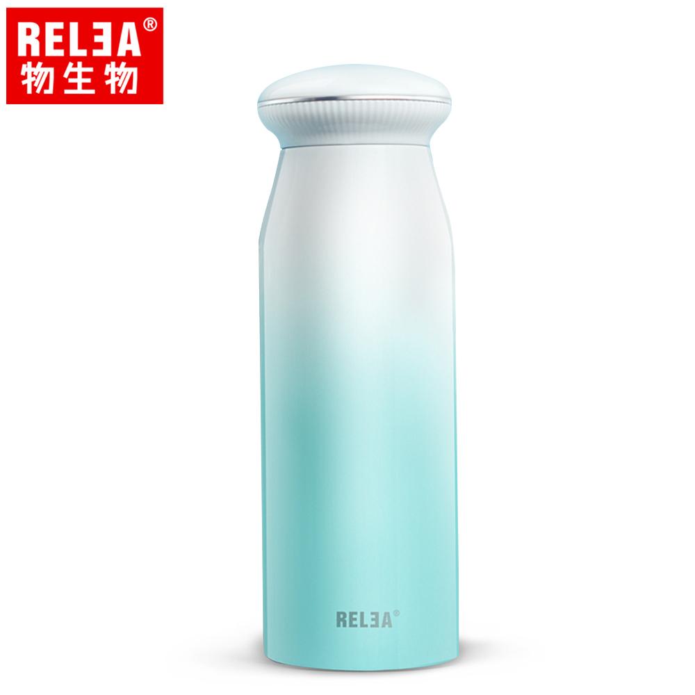 ~香港RELEA物生物~380ml築夢貝殼304不鏽鋼保溫杯 冰藍色
