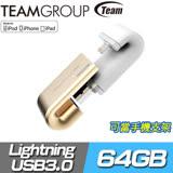 Team Apple原廠MFi認證專用OTG64GB USB3.0支架隨身碟