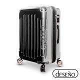 【Deseno】尊爵傳奇Ⅲ-28吋加大防爆拉鍊商務行李箱(黑色)