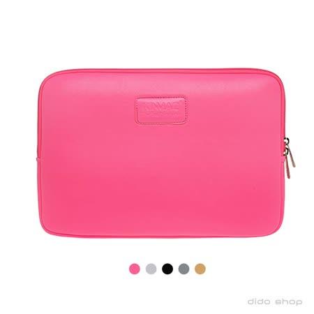 筆電包 15吋 純色系列皮革筆電避震袋(KC007)
