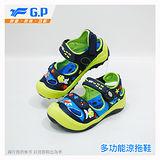 【G.P 快樂護趾童涼鞋】G7610B-26 藍綠色 ( SIZE:26-32 共三色)