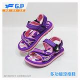 【G.P 快樂童鞋-磁扣兩用涼鞋】G7625B-41 紫色 ( SIZE:28-34 共四色)