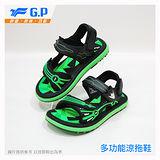 【G.P 快樂童鞋-磁扣兩用涼鞋】G7625B-60 綠色 ( SIZE:28-34 共四色)