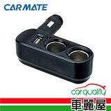 【日本CARMATE】插座 2孔附USB電源1A(CZ353)