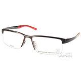 【Porsche Design眼鏡】質感鈦合金款(黑-紅#PO8166 D)