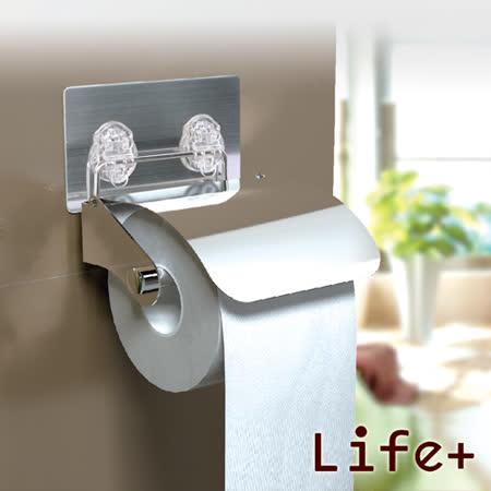 【Life Plus】環保無痕魔力貼掛勾-捲筒紙巾架/衛生紙架