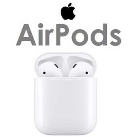 Apple Airpods 藍牙無線耳機 搭 Earpod 有線耳機  _ 台灣公司貨【贈電子多功能指揮棒】
