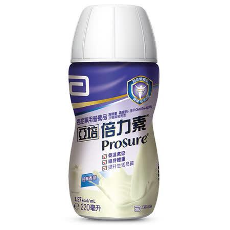 【亞培】倍力素菁選220ml(2箱) 癌症專用即飲配方 (1箱21罐裝)
