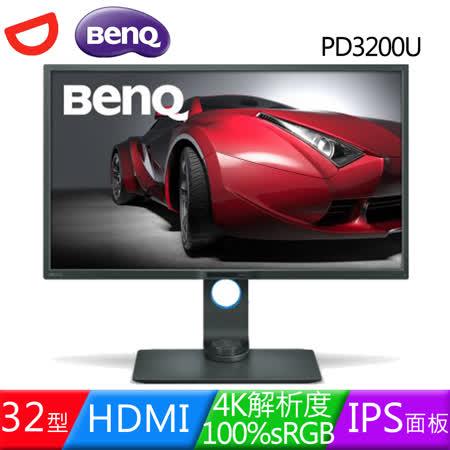 BENQ PD3200U 32型IPS面板4K專業色彩管理液晶螢幕