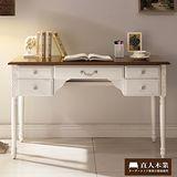 【日本直人木業】白色簡約120CM實木桌面書桌