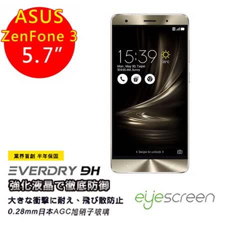 EyeScreen Asus ZenFone 3 Deluxe 5.7吋 (ZS570KL) AGC 9H 0.28mm 業界首創半年保固 防爆強化玻璃 螢幕保護貼