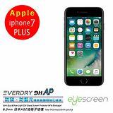 EyeScreen 蘋果 Apple iPhone 7 Plus (非滿版) Everdry AGC 9H 0.6mm 防窺 抗藍光 強化玻璃 疏水疏油 螢幕保護貼