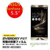 EyeScreen Asus ZenFone 3 Deluxe 5.5吋(ZS550KL) EverDry PET 螢幕保護貼(非滿版)