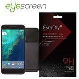 EyeScreen Google Pixel EverDry 9H抗衝擊 PET 螢幕保護貼
