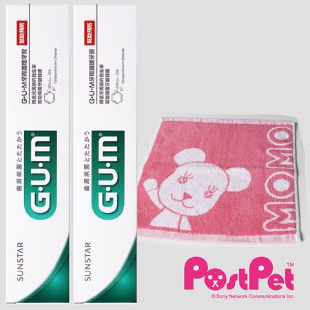 GUM 二入牙膏熊方巾組合