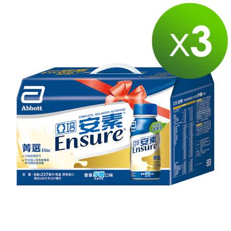 亞培 安素高鈣 6入禮盒(237ml)(6入x2盒)
