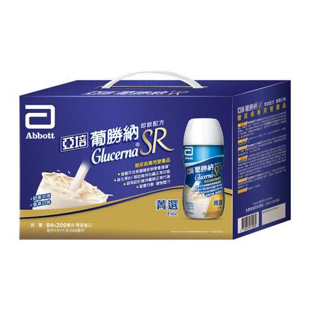 亞培 葡勝納SR菁選即飲配方-香草口味 8入禮盒(200ml)(8入x2盒)