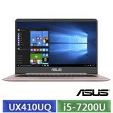 ASUS UX410UQ 14吋FHD/i5-7200U/940MX獨顯2G/4G/256G SSD/W10 輕薄窄邊框效能筆電 (玫瑰金)