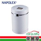 【日本NAPOLEX】煙灰缸 太陽能LED-碳纖白(FZ-1022)