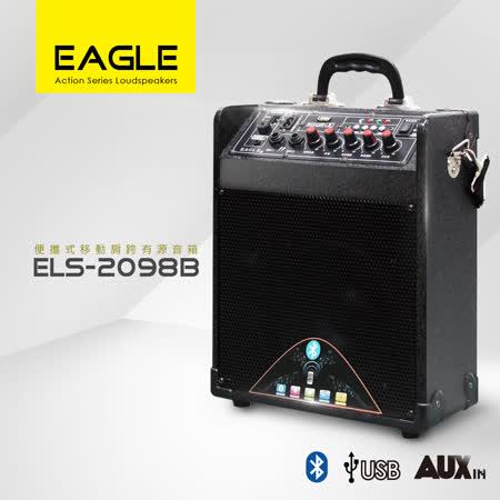 【EAGLE】肩带式行动蓝牙扩音音箱/扩大机/教学机 ELS-2098B