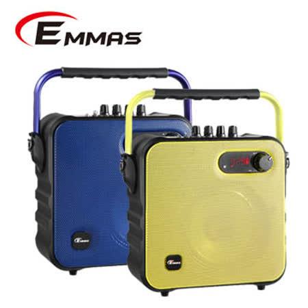 EMMAS 移动式蓝牙喇叭/教学无线麦克风 (T-58)