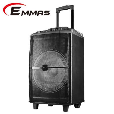 EMMAS 拉杆移动式蓝牙无线喇叭 (T88)
