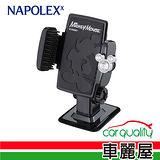 【日本NAPOLEX】米奇晶鑽3D手機架(WD-311)