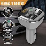 YUDI 車載藍牙發射器 雙USB車充 FM調頻 音樂播放器 免持通話 語音導航