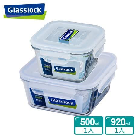 Glasslock強化玻璃微波保鮮盒 - 大小方形2入組