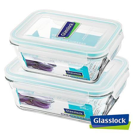 Glasslock強化玻璃微波保鮮盒 - 超實用長方形2入組
