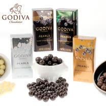 【GODIVA】熱銷經典珍珠鐵盒巧克力豆-3盒組(口味任選)