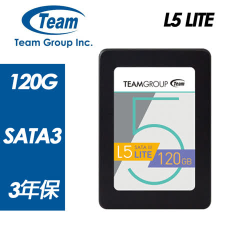 TEAM十銓 L5 LITE SSD 2.5 120GB SATA III TLC 固態硬碟