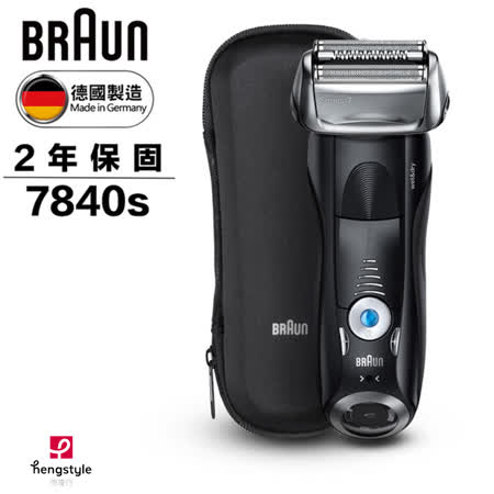【德國百靈BRAUN】-7系列智能音波極淨電鬍刀(7840s)送【德國百靈Oral-B】3D電動牙刷Genius8000