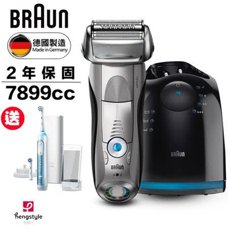 【德國百靈BRAUN】-7系列智能音波極淨電鬍刀(7899cc)送【德國百靈Oral-B】3D電動牙刷Genius8000