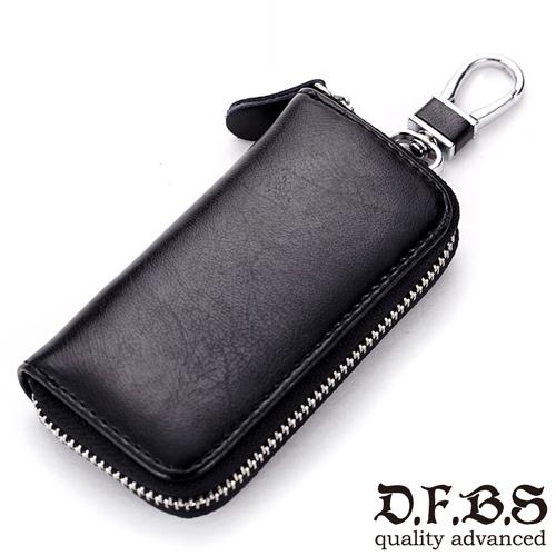 DF BAGSCHOOL皮夾 -  款牛皮款鑰匙包