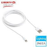 【LIBERTY利百代】Apple Lighting USB 2.0高速充電傳輸線2米 (2入)