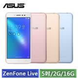 ASUS ZenFone Live ZB501KL (2G/16G) 5吋 美顏直播手機(金/粉/藍)-【送伸縮式自拍桿+螢幕保護貼+手機指環扣】
