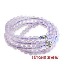 石頭記紫玉髓108顆平安珠-迎財富
