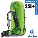 【德國 Deuter】/下殺7折/Guide 超輕抗撕裂耐磨透氣型後背包 35L+8L(登山健行攀登型).Alpine背負/登山健行旅遊 非Osprey/33573 綠/淺綠
