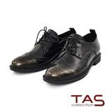 TAS 金屬擦色牛皮雕花綁帶牛津鞋-中性灰
