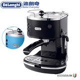 義大利 De'Longhi 迪朗奇 Icona系列義式濃縮咖啡機 ECO310