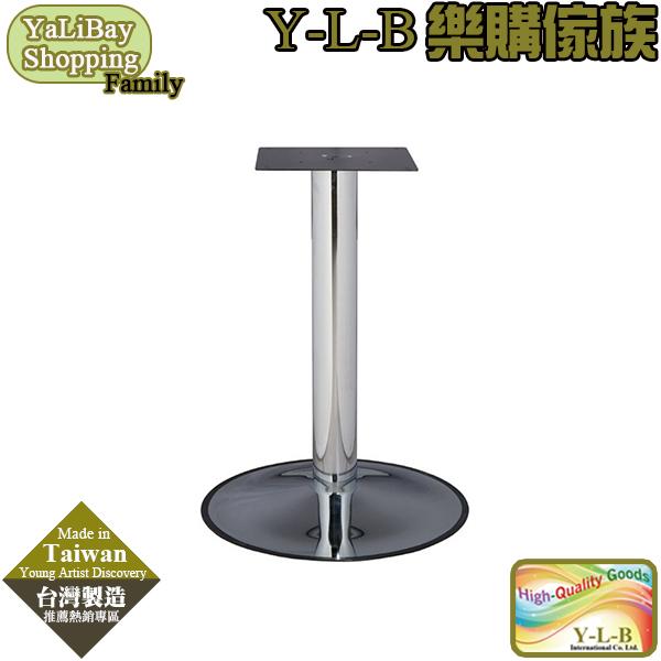 ~百樂購~電金圓盤桌腳 平面  YLBMT220804~16