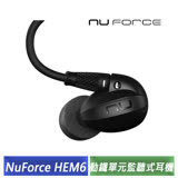 NuForce HEM6 動鐵單元監聽式耳機 (黑墨色)