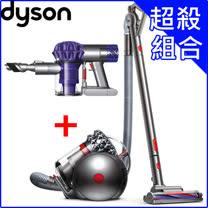 [買大送小 送戴森無線除蹣機] dyson Cinetic Big Ball CY22 圓筒式吸塵器