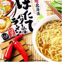 日本藤原 螃蟹味噌/奶油扇貝風味任選10包免運組